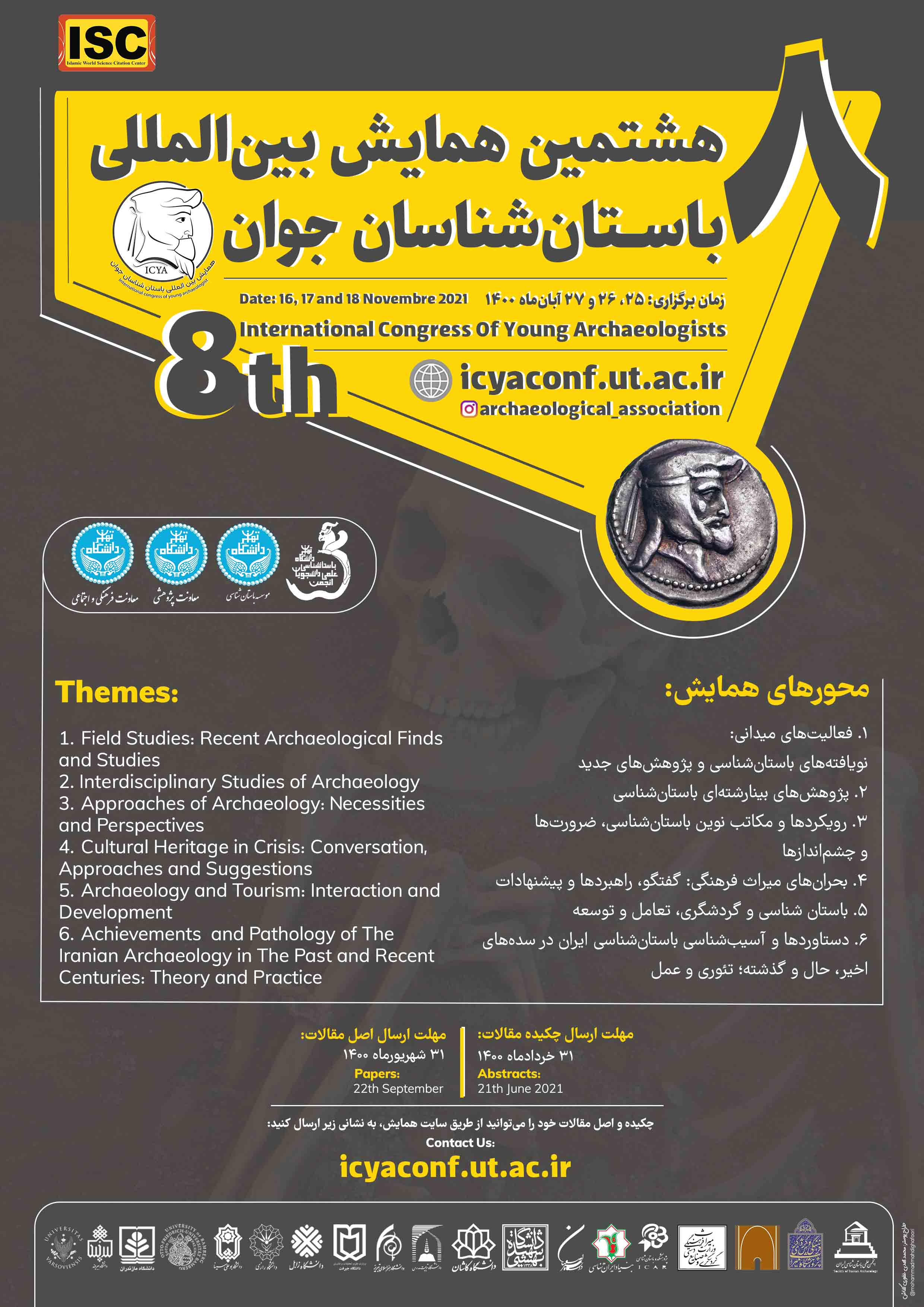 8th International Congress Of Young Archaeologists